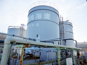 Storage tanks for chemicals in Chemical Center