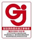 GJmark_2013001(03)fix
